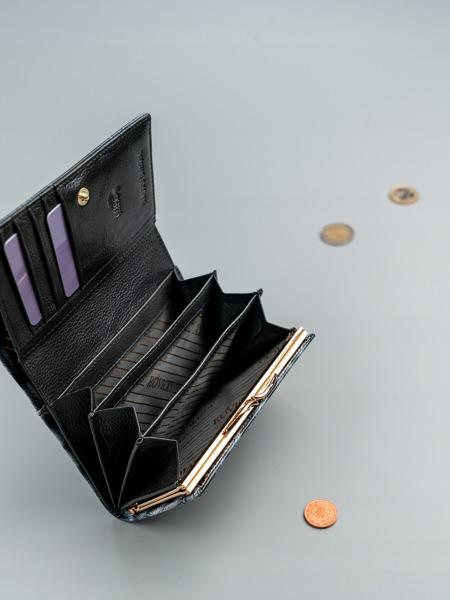 Malá dámská peněženka se zvířecím motivem, černá