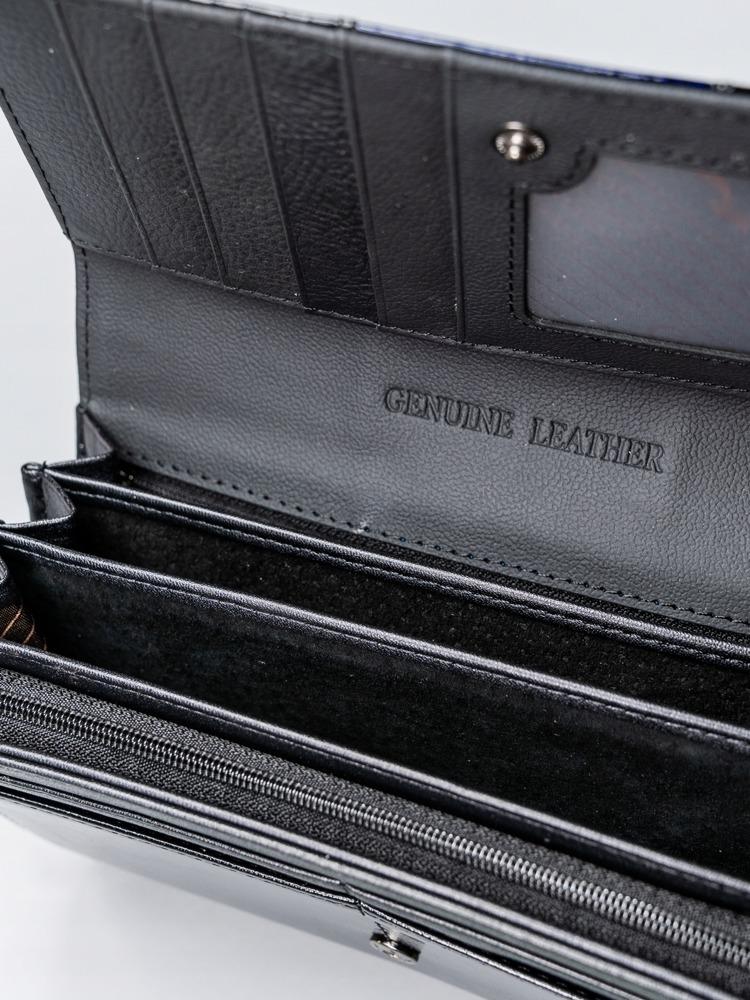 Elegantní dámská peněženka s klopou Alen, černo-tmavě modrá