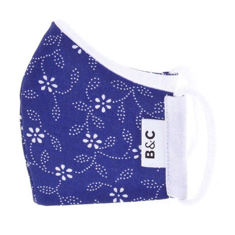 Nano rouška české výroby B&C, modrá se vzorem, velikost XS