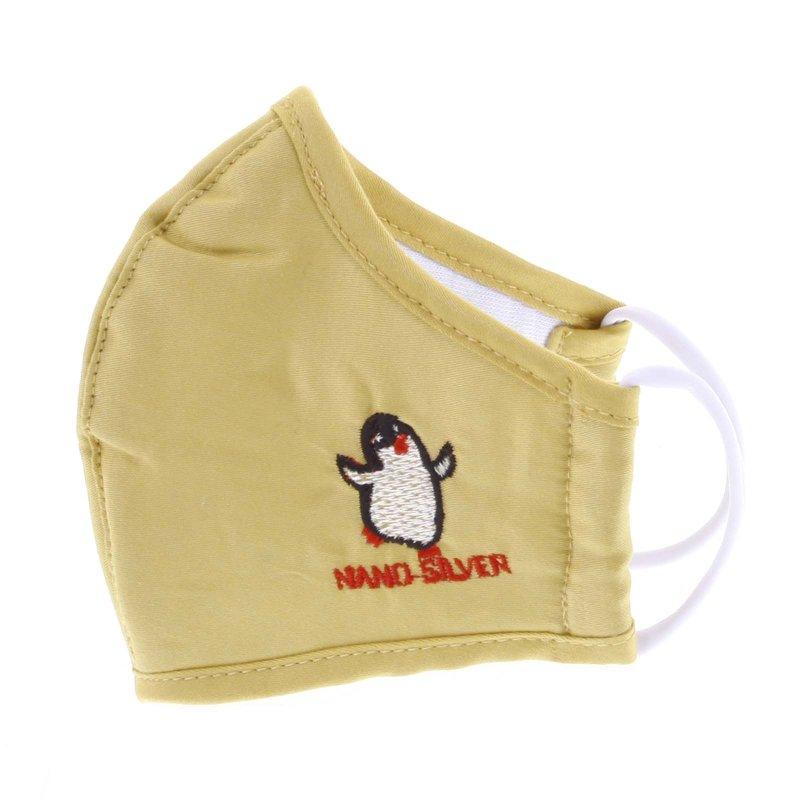 Dětská antibakteriální rouška vel. S, žlutá s tučňákem