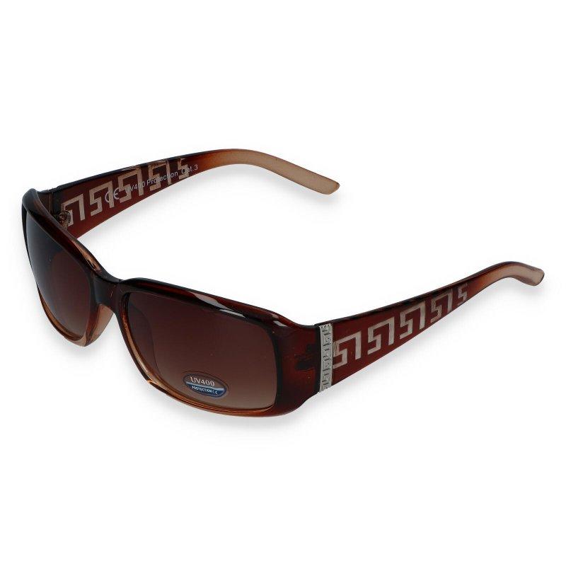 Dámské sluneční brýle Sunny Aloha