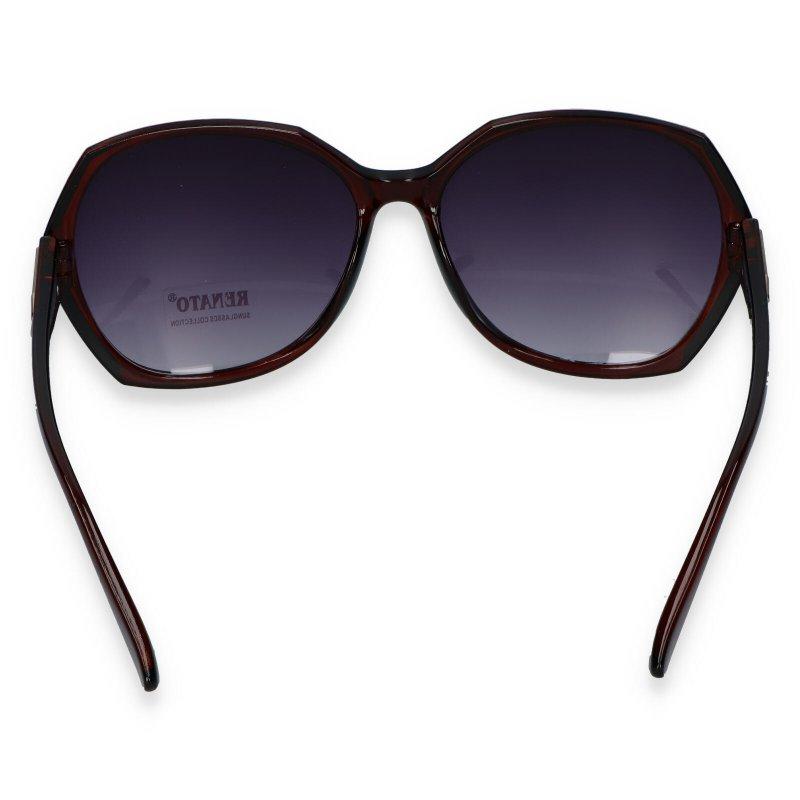Dámské sluneční brýle Sunny Idaho