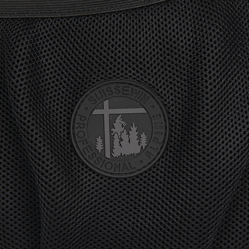 Víceúčelový batoh Suissewin, černý