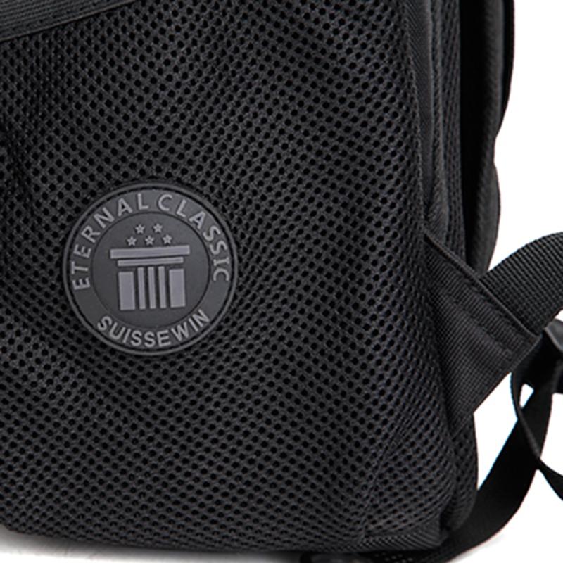Univerzální batoh Suisswin, černý