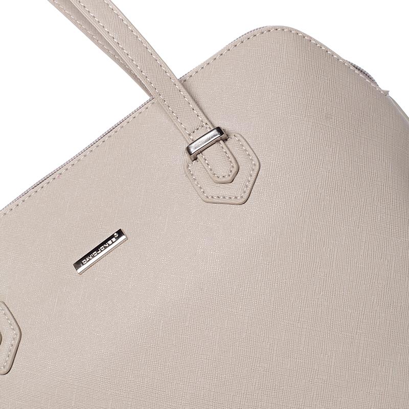 Dámská elegantní kabelka David Jones Marget, šedá